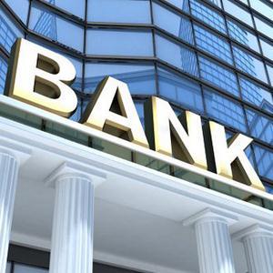 Банки Сысерти