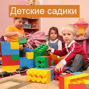 Детские сады Сысерти