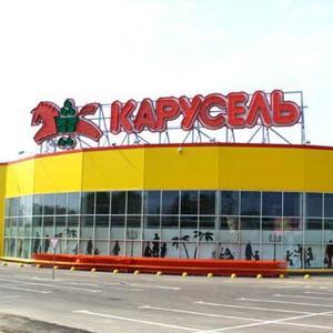 Гипермаркеты Сысерти