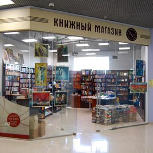 Книжные магазины Сысерти