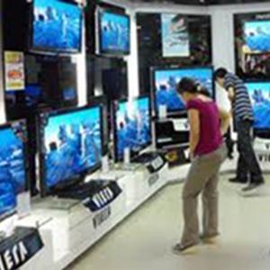 Магазины электроники Сысерти