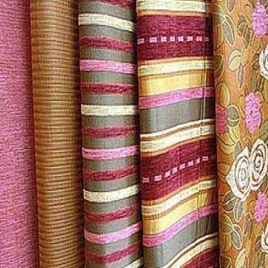 Магазины ткани Сысерти