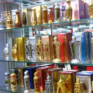 Парфюмерные магазины Сысерти