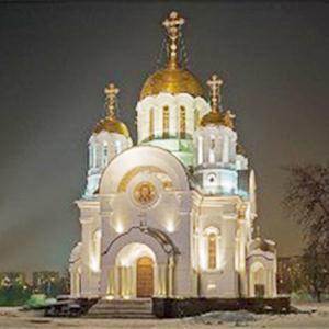 Религиозные учреждения Сысерти