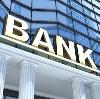 Банки в Сысерти