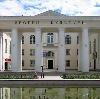 Дворцы и дома культуры в Сысерти