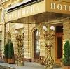 Гостиницы в Сысерти