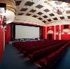 Кинотеатры в Сысерти