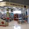 Книжные магазины в Сысерти