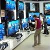 Магазины электроники в Сысерти