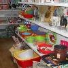 Магазины хозтоваров в Сысерти