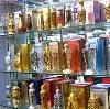 Парфюмерные магазины в Сысерти