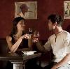 Рестораны, кафе, бары в Сысерти