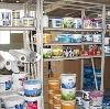 Строительные магазины в Сысерти
