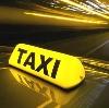 Такси в Сысерти