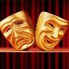 Театры в Сысерти