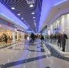 Торговые центры в Сысерти