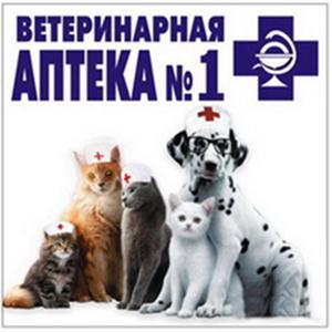 Ветеринарные аптеки Сысерти